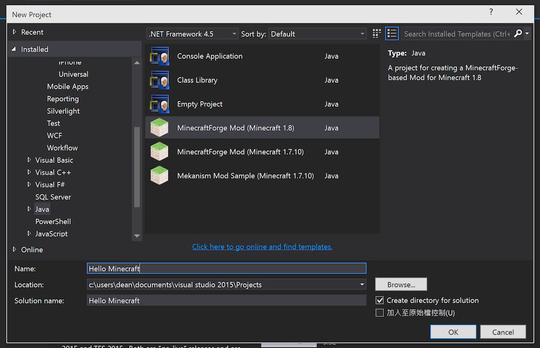 Building A Mod With Visual Studio Minecraft Mod Project - Minecraft server erstellen xbox
